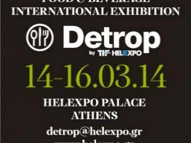 res DETROP 2014 photo main